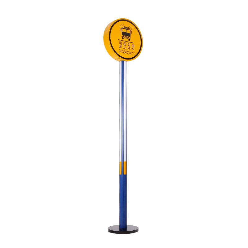 圆形单柱式发光柱立牌