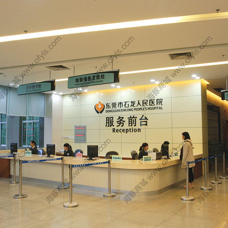 东莞市石龙人民医院