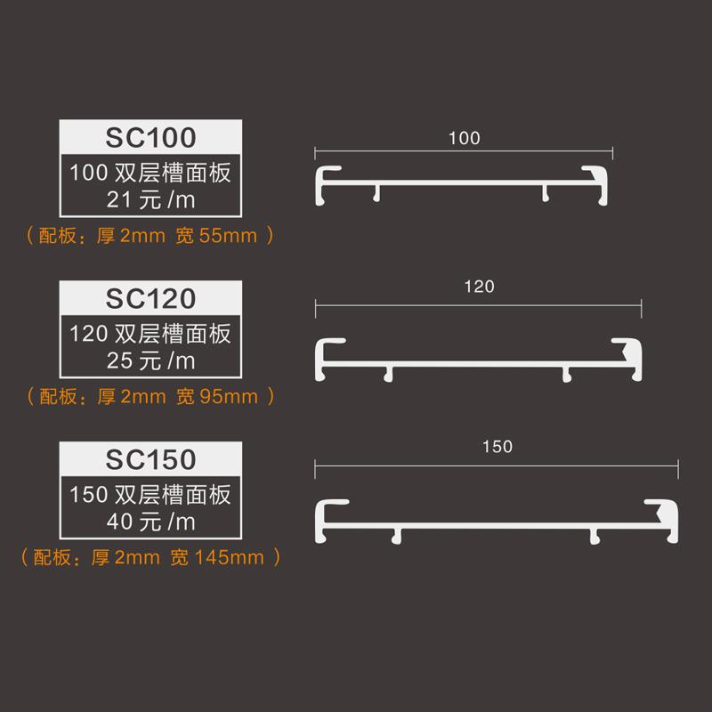 铝型材平面水牌系列4