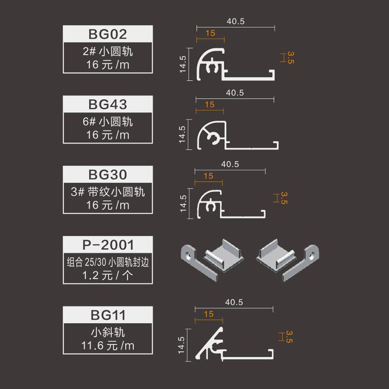 铝型材平面水牌系列6