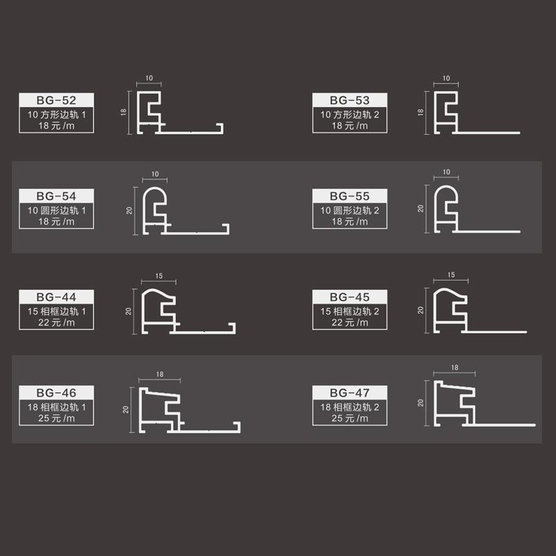 铝型材平面水牌系列7